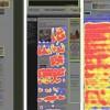 視線追跡調査の結果を示す3枚のヒートマップ。ユーザの視線がページのどこに注がれていたかを表す。