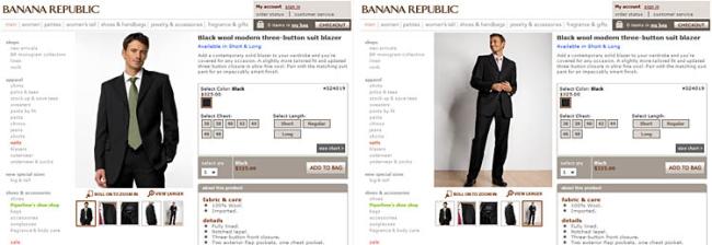 Banana Republicのスーツの製品ページ。同じジャケットの異なる写真をクリックして表示されるページのスクリーンショット。2枚目ではスーツ上下が写った写真になっている