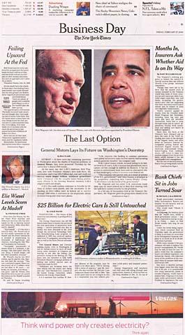 紙の新聞として発行されたニューヨークタイムズ紙のビジネス欄の第一面をスキャンした画像