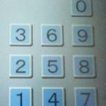 「ATMのボタン」の記事画像