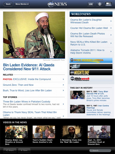 ABC NewsのiPadアプリ: より多くのニュースを掲載した、別バージョンのホーム画面。 実際に人々が利用しているのはこちらである。