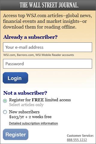 登録済みユーザーのための特急オプションを備えたスタートアップ画面の代案。  (推奨はしない。新規ユーザーがエラーを起こしやすいデザインだからである)。