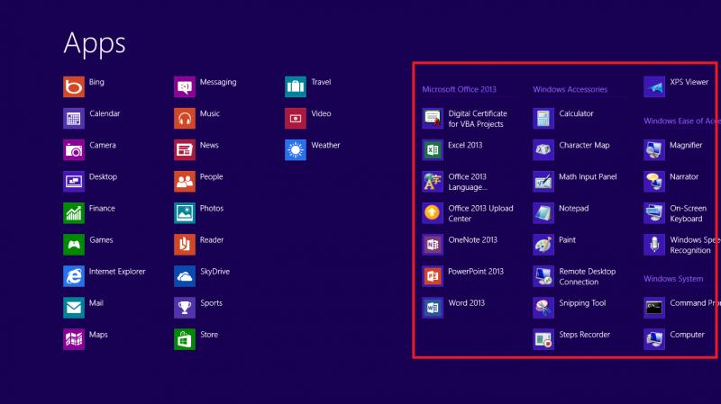アプリ一覧で右側に表示されるデスクトップ専用アプリ。初見では区別がつきにくい。