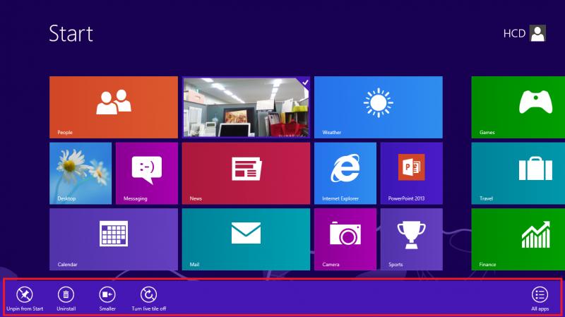 赤枠はスタート画面のアプリバー。選択しているアプリタイルに対してのコマンドボタンが並んでいる。