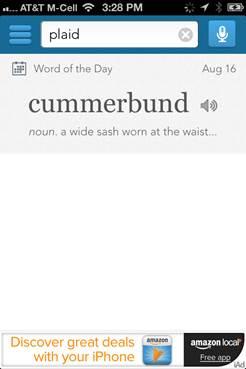 Dictionaryアプリの最初の操作可能な画面
