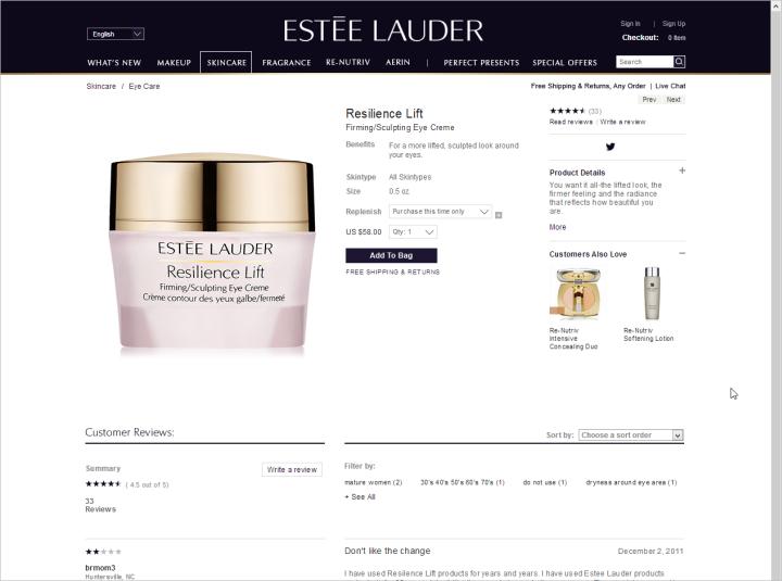 Estee Lauderのサイトの商品説明は細字のテキスト4行分の空間しかないボックスの中に詰め込まれていた。