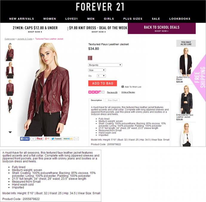 Forever21の簡潔な商品説明は、商品についての重要な詳細情報やジャケットの構造、顧客がその服をどのように着るとよいかまでを網羅している。このあとには箇条書きで、素材や寸法、取り扱い方法等の商品詳細が続く。