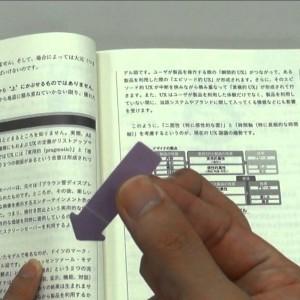「認知負荷を軽減! すぐに見つけられる付箋」の記事画像