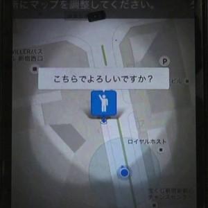 「どれが一番自分に合う? タクシー配車アプリ比較」の記事画像