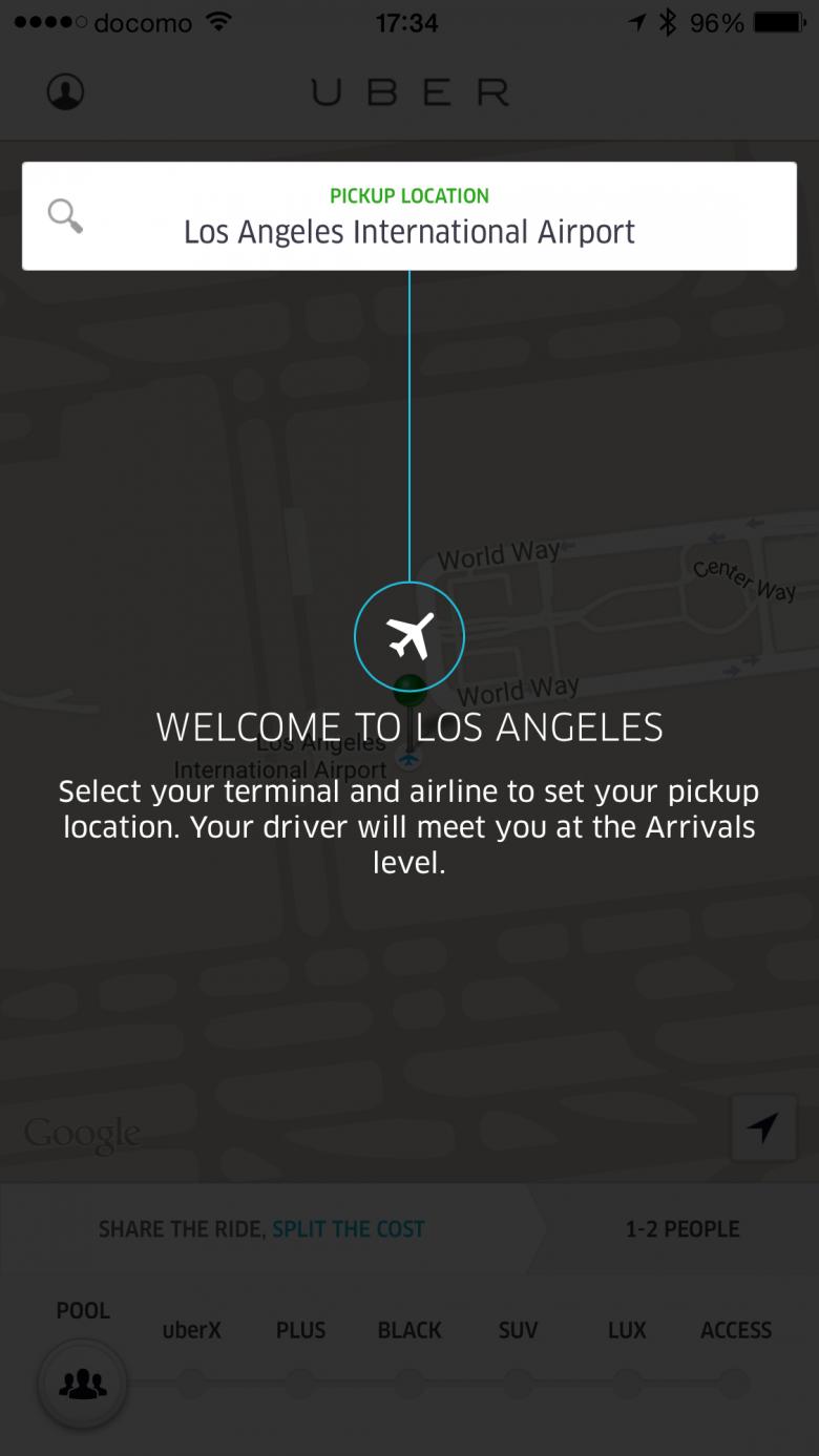 ロサンゼルス空港にいる際に検索すると最初に出てくる画面。