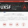 UXSF 2015 Fall