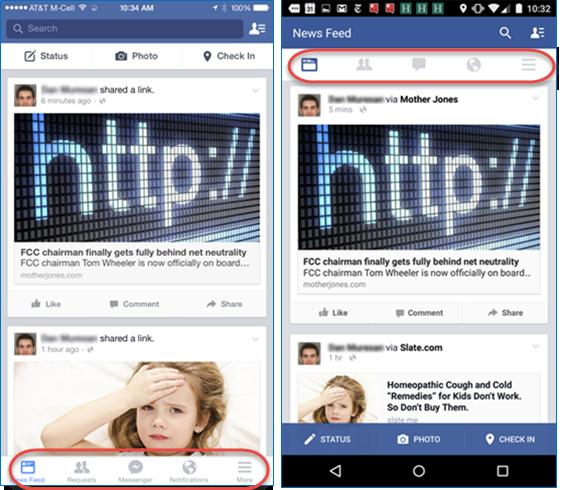 FacebookはiPhone向け画面(左)とAndroid向け画面(右)で、メインナビゲーションのオプションの表示にタブバーを利用している。そうしたタブバーの位置は各オペレーティングシステムの公式ガイドラインに沿ったものとなっていて、iPhoneではページ最下部、Androidではページトップにある。ここで、左側のスクリーンショットでは、アイコンにラベルが付いていることに注目してほしい。これはたいていの場合にお勧めできるベストプラクティスといえる。