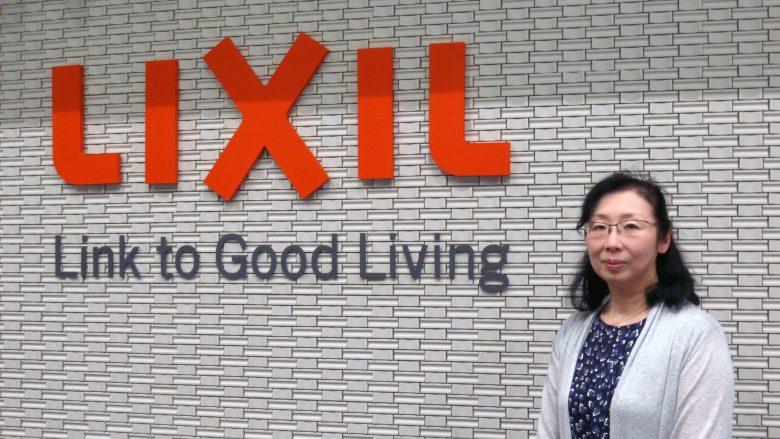 LIXILの看板と高久由香里さん