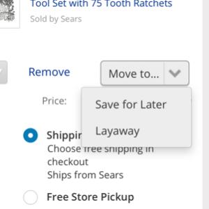 「ショッピングカートかウィッシュリストか: あとで買う商品を残しておく、ECサイトの機能」の記事画像